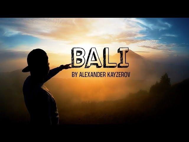 TRIP TO BALI 2017   GoPro 5 Karma Grip