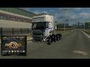 Euro Truck Simulator 2 | Быстрая доставка груза без штрафов и аварий | Тракторы 11Т