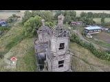 Аэросъемка Троицкой церкви (Россия, Пензенская область, село План)