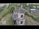 Аэросъемка Троицкой церкви Россия, Пензенская область, село План