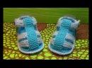 Вязание спицами пинетки-сандалики #166