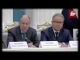 Путин и олигархи в Кремле! ВСЕ кто Вами УПРАВЛЯЕТ! ВСЕ лица в СБОРЕ!