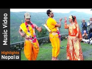 Ramlila | New Nepali Bhakti Bhajan Song 2017/2074 | Krishna Adhikari
