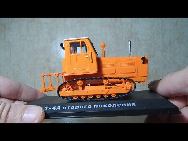 Т-4А. Обзор модели 1:43 Тракторы: История, люди, машины.