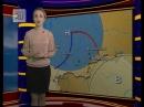 Прогноз погоды с Жанной Кармановой на 20 февраля