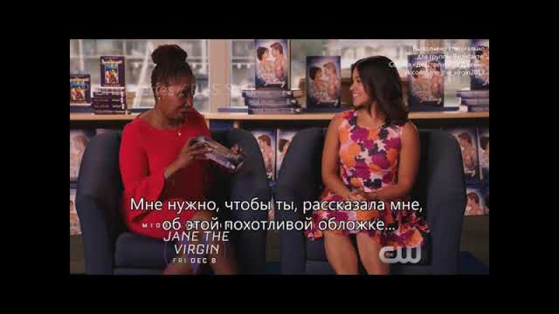 Девственница Джейн: 4 сезон 7 серия промо с русскими субтитрами