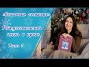 Рождественская песнь в прозе. Чарльз Диккенс. Часть 5.