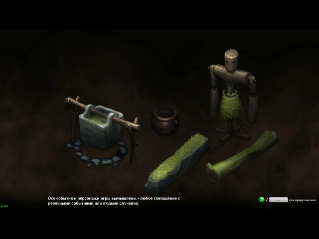 Magicka 2 с Инквизицией