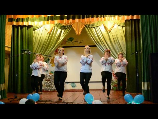 танец от Радуги