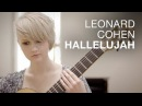 Hallelujah by L. Cohen, performed by Stephanie Jones Jakob Schmidt