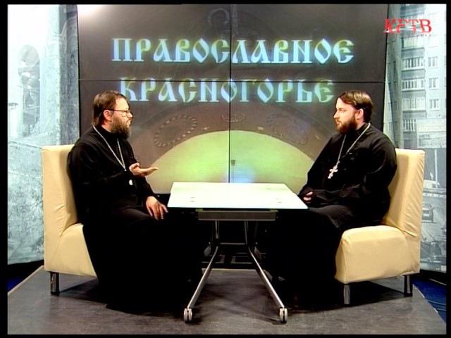 19.12.16 КРТВ. «Православное Красногорье»