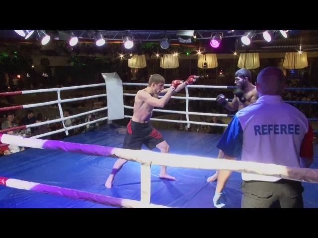 Байрамов Эрзиман Arctic MixFight | MMA