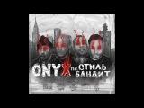 ONYX ft BLVCK JESUS and YOFU - NaXuy SANCTIONS Black (Mona Beats Prod)