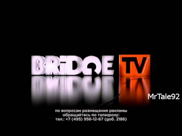 Заставка Bridge TV (3 версии)
