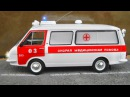 Мультик Скорая помощь Гоночная Машина Мультфильмы Видео для детей