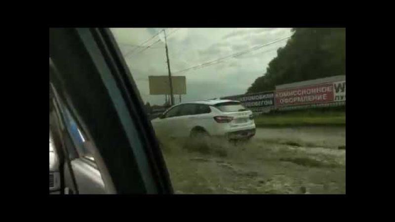 В Тольятти замечен автомобиль-амфибия Lada Vesta SW Cross)