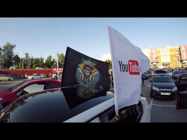 Кусочек летнего настроения из Ростова на Дону 2017.