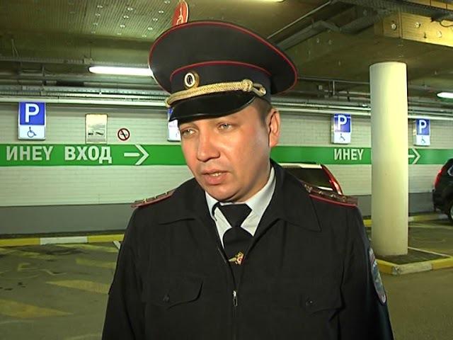 Водители Башкортостана заплатят более 1 000 000 рублей за парковку в неположенном м...