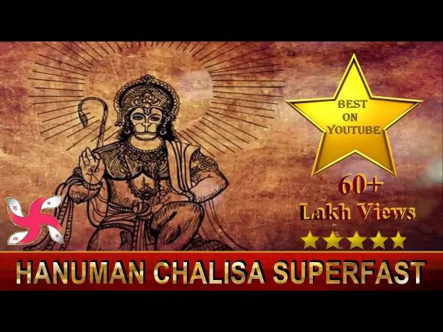 HANUMAN CHALISA SUPER FAST HD