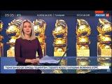 Ольга Башмарова 08.01.2018. Эфир с 09 до 10 часов. Россия 24