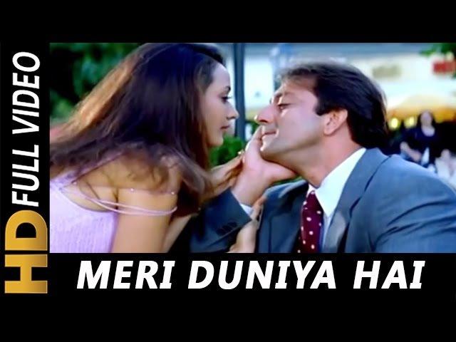 Meri Duniya Hai Tujhme Kahin | Sonu Nigam, Kavita Krishnamurthy |Vaastav The Reality 1999 Songs