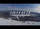 Открытие сезона 2017-2018 в Шерегеше
