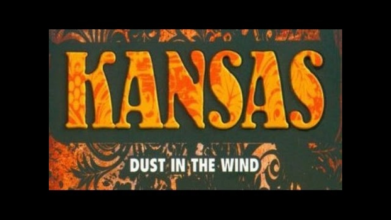 Kansas ~ Dust in the Wind (1977)