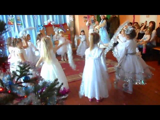 Танець зі Снігуронькою
