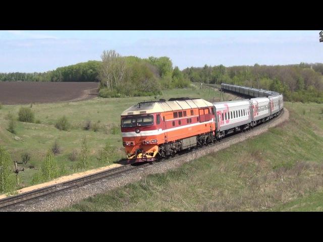 Тепловоз ТЭП70-0277 с пассажирским поездом №115 Санкт-Петербург - Адлер