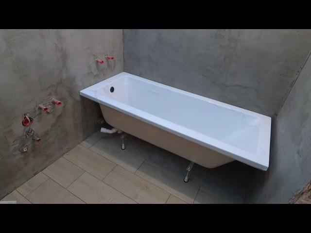 Как установить акриловую ванну своими руками Надежная установка