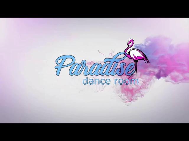 Танцы в Запорожье Dance Room Paradise Снегурочки