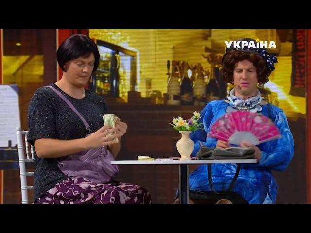 Шоу Братьев Шумахеров. Планирование свадебного бюджета по-одесски