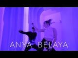 Cardi B feat. 21 Savage – Bartier Cardi   Choreography by Anya Belaya   D.Side Dance Studio