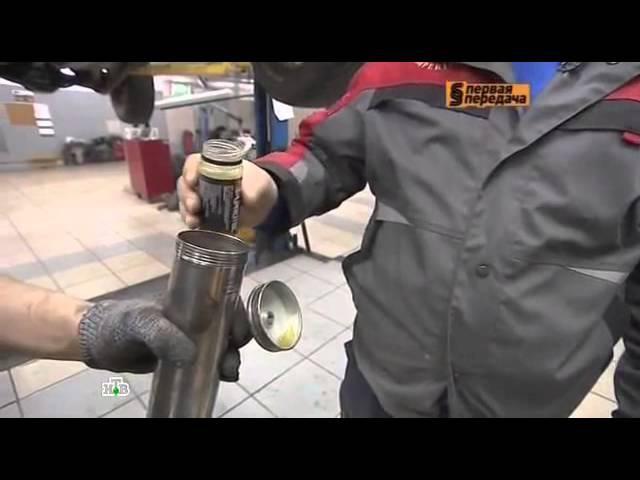 Супротек Первая передача 15.02.2015 » Freewka.com - Смотреть онлайн в хорощем качестве