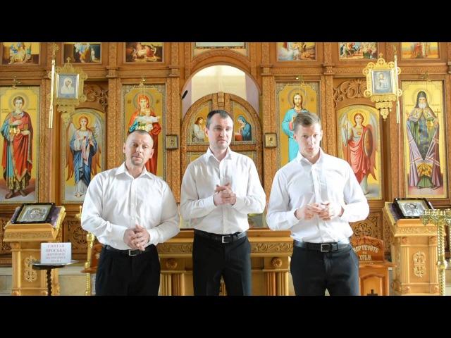 Free Voice - Грузинская колядка, рук. М. Литвиненко