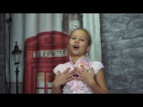 Евгения Отрадная - Уходи и дверь закрой (covered by Галяшина Ангелина)