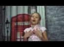 Евгения Отрадная - Уходи и дверь закрой covered by Галяшина Ангелина