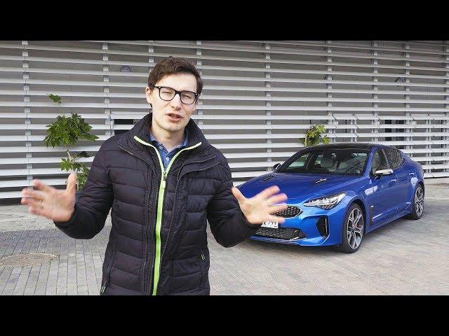Прощай BMW Kia Stinger тест драйв и обзор первого корейского спорткара смотреть онлайн без регистрации
