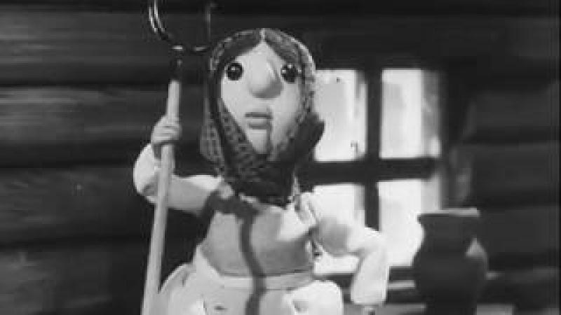 Бабушка-метелица (1971) Кукольный мультфильм | Золотая коллекция