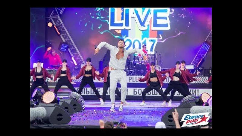 Europa Plus LIVE 2017: ERIC SAADE !