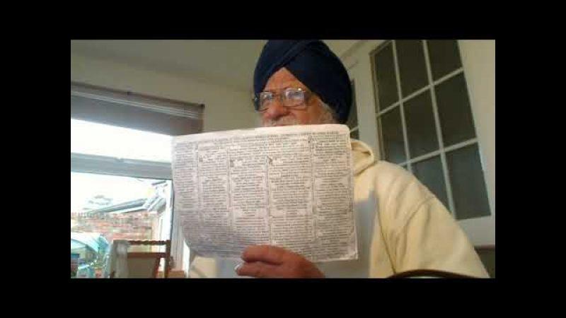 Punjabi- Satguru = Christ Amar Dev Ji defines a Sadhu or a devotee of God and proclaim hypocrites