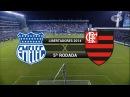 Gols - Emelec (EQU) 1 x 2 Flamengo - Libertadores 2014 - 02/04/2014