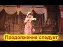 Ария Сильвы исп Людмила Самсонова 2013 г