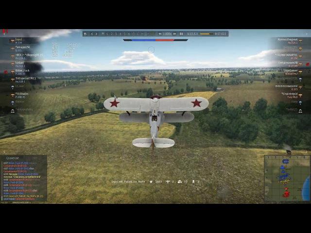War Thunder самолеты начало)