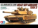 Deli Balta | | Red Crucible Firestorm M1A2 Tusk II G Strong Tank