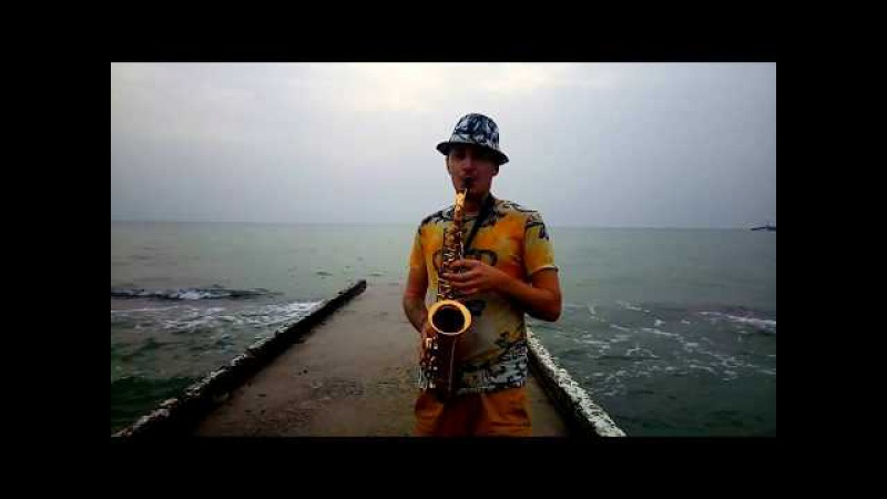 Dima Jazz -The Girl From Ipanema(Live Sochi 2017) half month sax traning a go