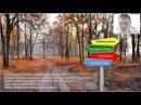 Запись семинара «ДОЖДЕВЫЕ ЧЕРВИ - ОСНОВА ПЛОДОРОДИЯ ВАШЕГО УЧАСТКА» 11.01.2018