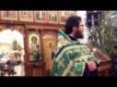 Слова в день Троицы протоиерей Александр Абрамов, храм Сергия Радонежского в Кр...