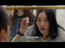 電視劇追婚記16 Would You Marry Me 霍思燕 王陽明 CROTON MEDIA Official
