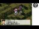 Sakura Taisen 1 Both demul07 ZD SSR7 0 at RTP P10 Day After Full 2nd Battle
